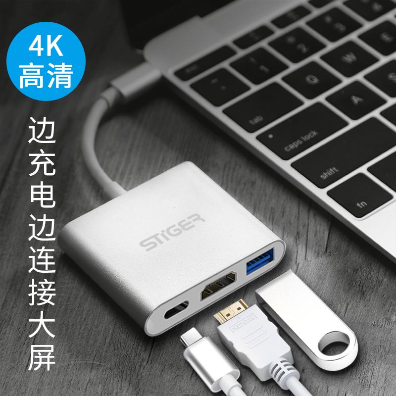 JD Коллекция Type-C к HDMI дефолт mo миши momax type c конвертер hdmi usb c поддержка расширения адаптер apple macbook huawei подключенный телевизор проектор серебряный mate10