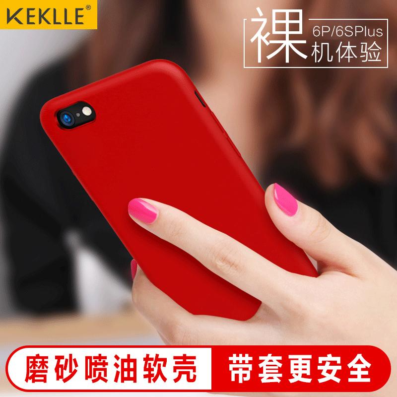 JD Коллекция 55 дюйма инжекторной мягкую оболочку -6P 6sp повезло красный дефолт esk iphone7 plus 6plus 6с плюс фильм артефакт для mac 7 plus 6plus 6с plus 5 5 yingcun jm176 повезло красный