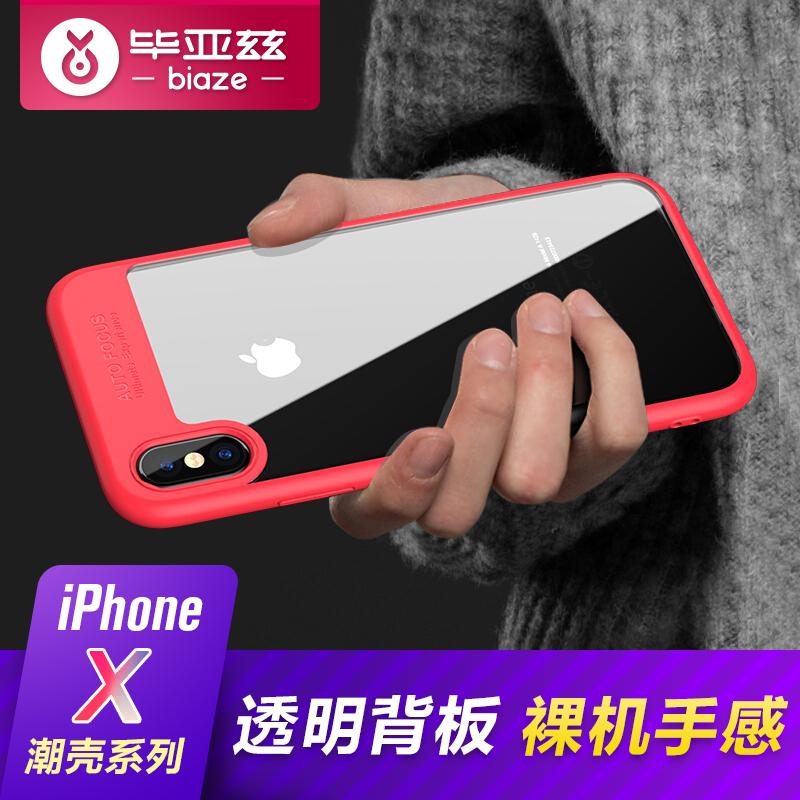 BIAZE 5,8 дюйма Apple iPhone X прилива оболочки - красный дефолт joycollection