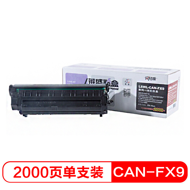 JD Коллекция Default дефолт fx9 compatible printer toner cartridge for canon fax100 l120 110