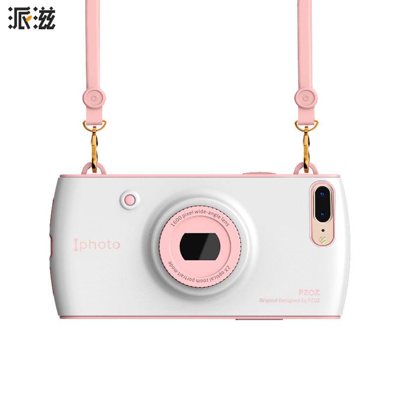 JD Коллекция Белый Розовый Apple 7P 8р