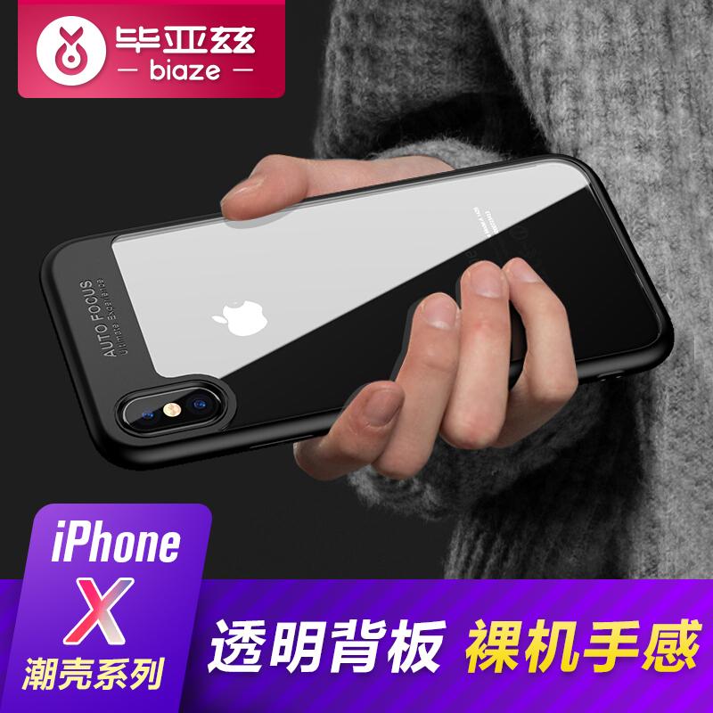 BIAZE 5,8 дюйма Apple iPhone X наплыв Case - Black дефолт joycollection