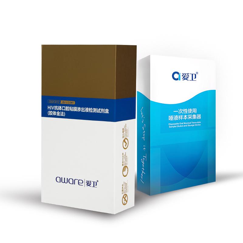 JD Коллекция Zhen установка любовь легкость Ай Вей самодиагностика коллектор дефолт shunv тест полоска на беременность 1 5 шт