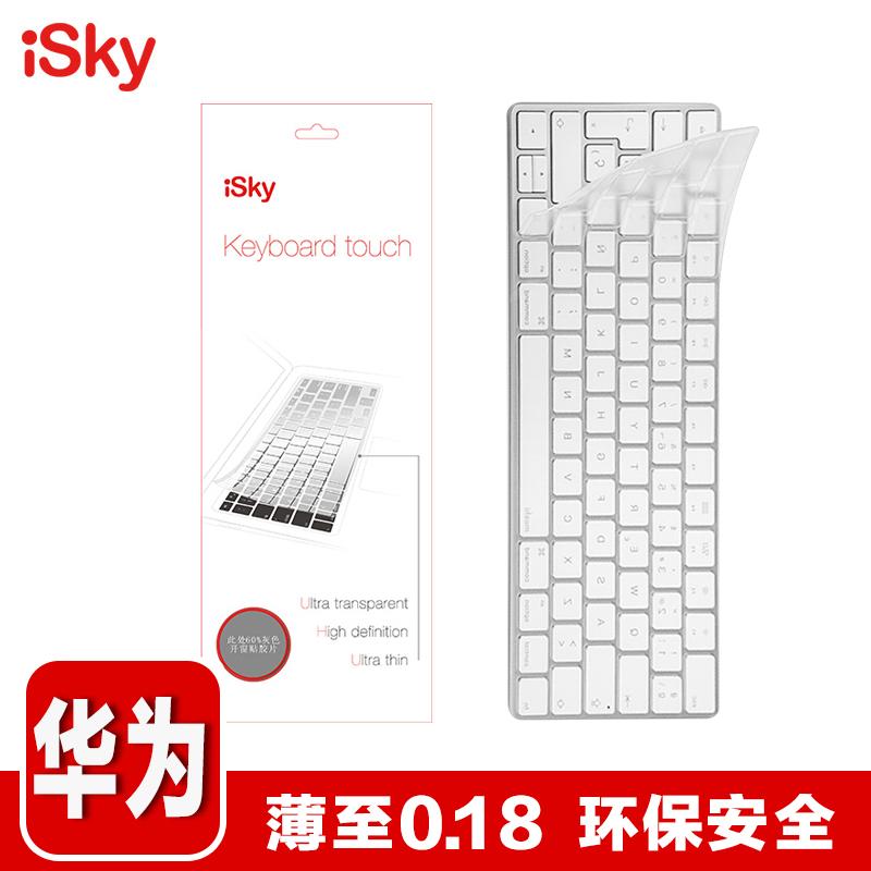 JD Коллекция Huawei Matebook D Прозрачный дефолт