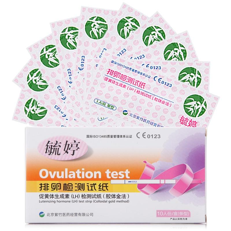 JD Коллекция 10 Ю Тинг овуляция дефолт shunv тест полоска на беременность 1 5 шт