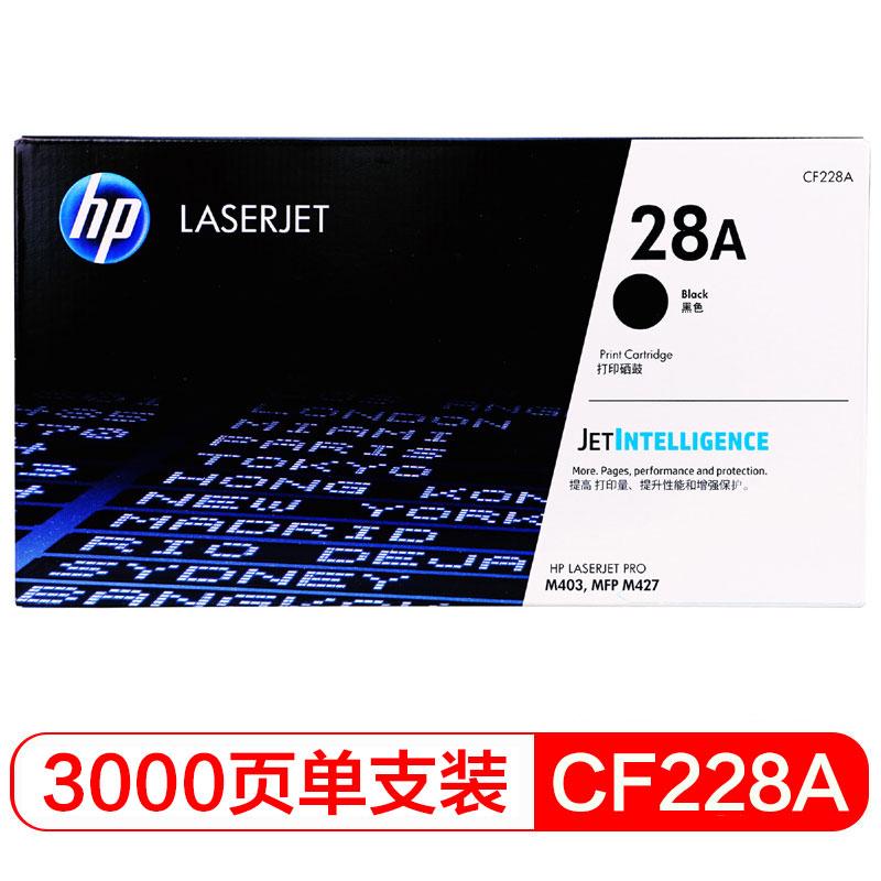 JD Коллекция Default дефолт 1pc lot cc527 60001 cc527 69002 formatter board main logic board for hp laser jet lj p2055 p2055d p2050 2050 2055 2055d genuine