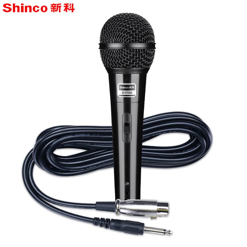 JD Коллекция Проводной микрофон черный дефолт shinco u80a профессиональный u section переменный частотный беспроводной микрофон один на два ktv project conference hosted microphone