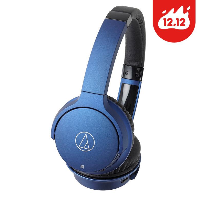 JD Коллекция синий AR3BT стильный портативный Bluetooth enos куртка энос 7662 0215 серый s