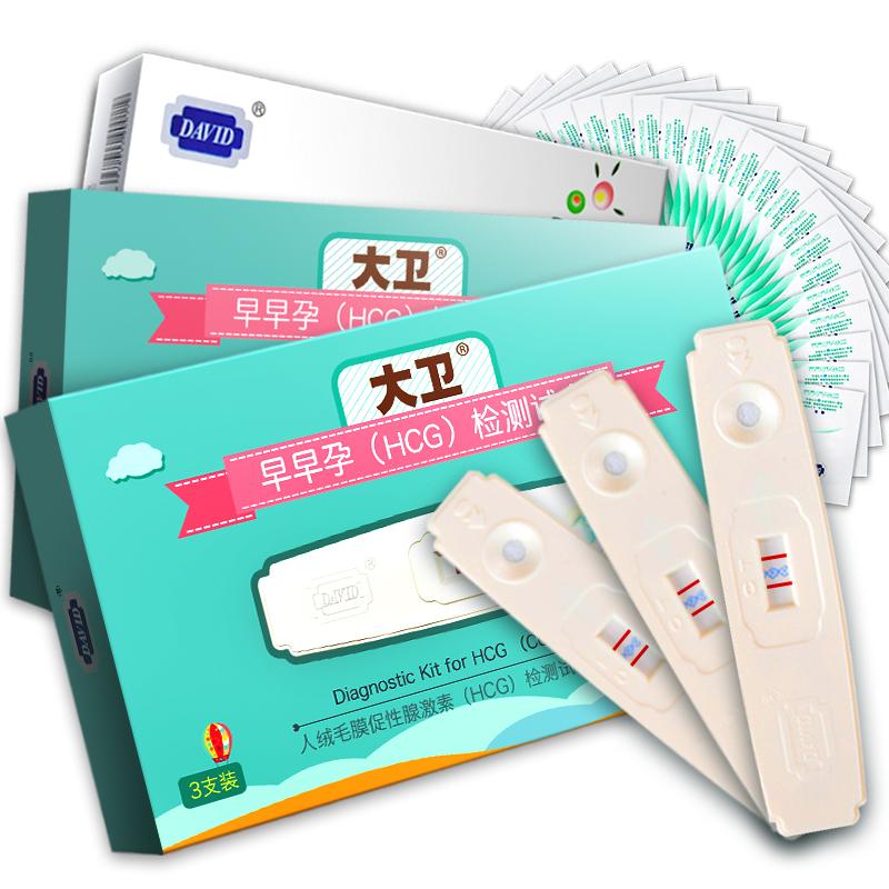 JD Коллекция Ранняя беременность 6 10 дефолт haishihainuo тест полоска на овуляцию 30 шт тест полоска на беременность 10 шт 40 чашек для мочи случайный цвет