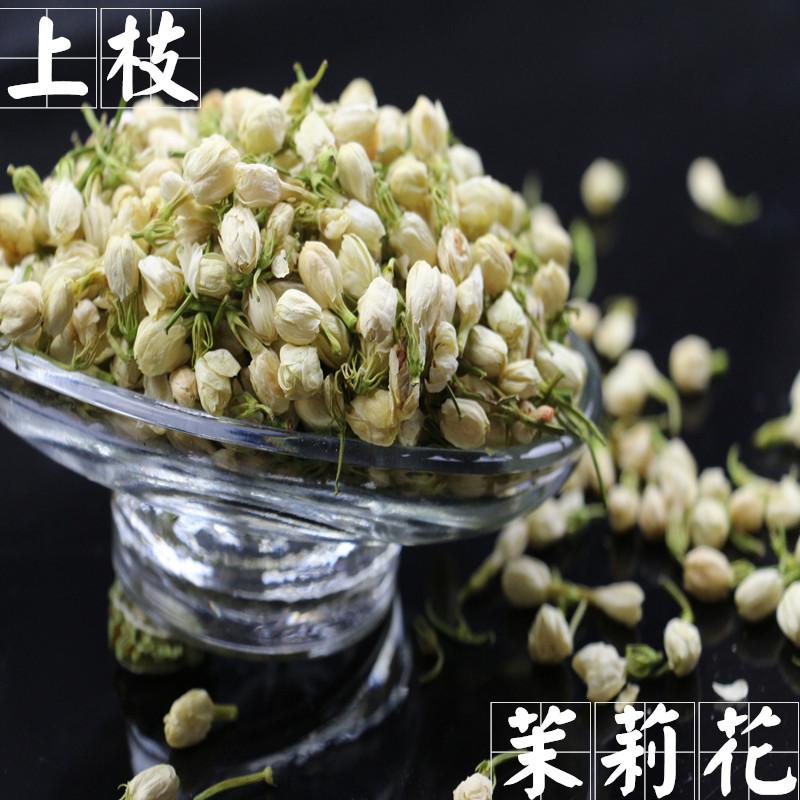 Oriental Imperial Tea jasmine cresswell kahtlusalune ravenite triloogia ii raamat