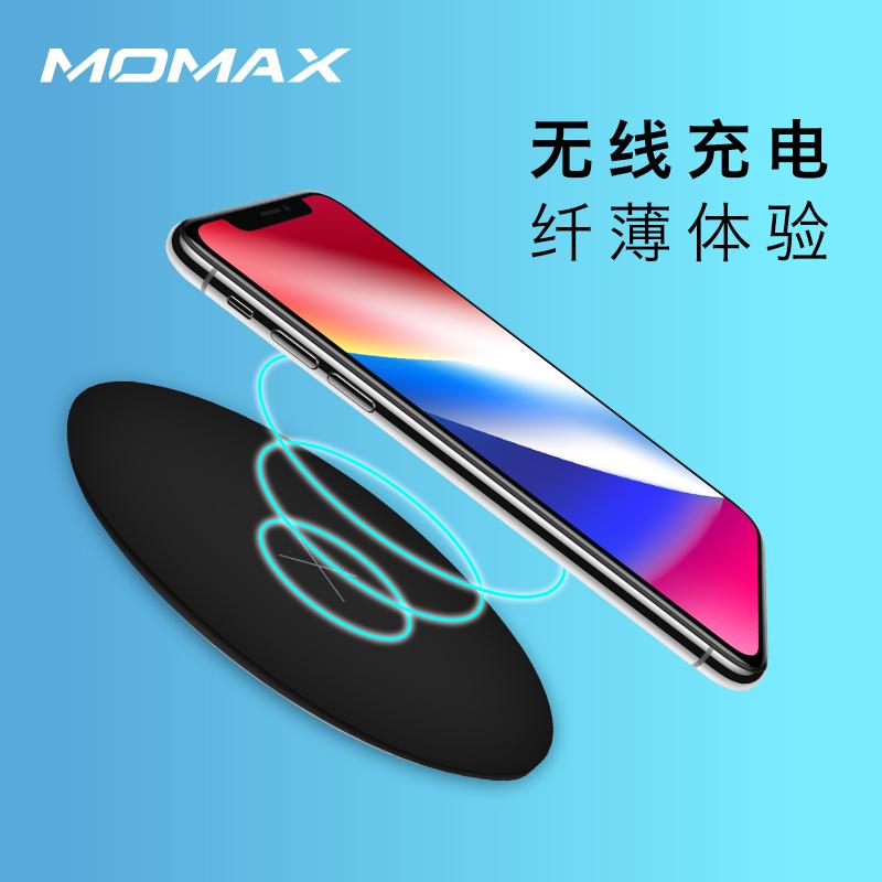 MOMAX Беспроводная зарядка черные тонкие модели дефолт momax зарядное устройство сетевое momax u bull 4 usb 5а белый
