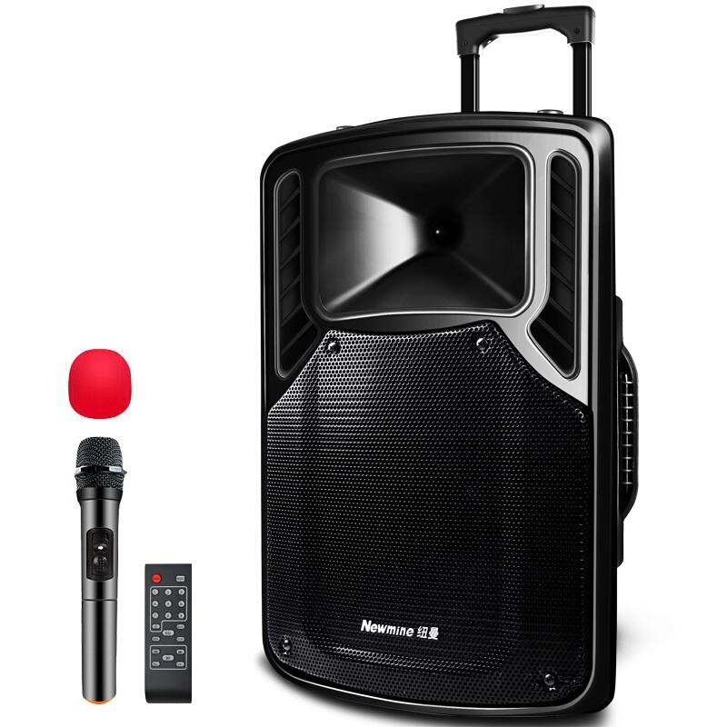 JD Коллекция 12-дюймовый микрофон черный дефолт soaiy saaiy sa t18 портативный мобильный стержень для наружного аудио высокой мощности с квадратным танцем с беспроводным микрофонным усилителем