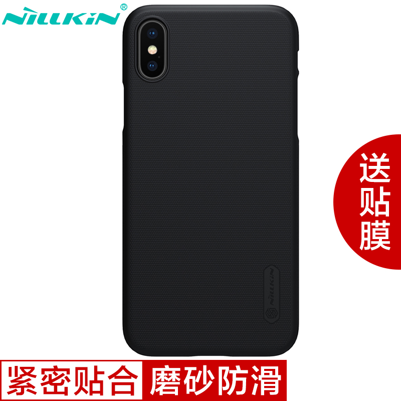 NILLKIN iPhone X нил gold nillkin m5 матовое проса телефон защитной оболочки защитный рукав рукав черный телефон