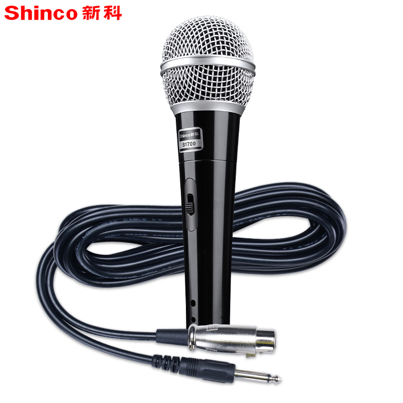 JD Коллекция Проводной микрофон серебристый дефолт shinco u80a профессиональный u section переменный частотный беспроводной микрофон один на два ktv project conference hosted microphone
