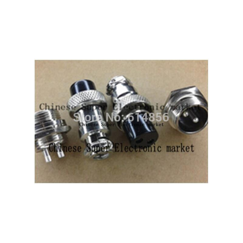 IC tangda big high current connector 3 core 3p welding wire 3w3 pin 3v3 db male connector plug d sub socket 3pin