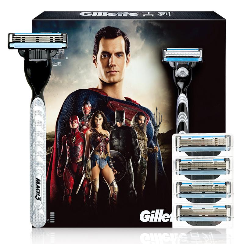 JD Коллекция razor set 5 2018 new usb charge waterproof electric shaver for men rechargeable intelligent 3d head shaver razor beards trimmer shaving machin