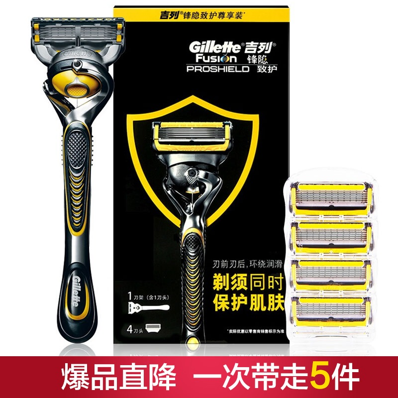 JD Коллекция razor set 1 2018 new usb charge waterproof electric shaver for men rechargeable intelligent 3d head shaver razor beards trimmer shaving machin