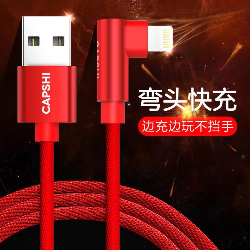 JD Коллекция применяемый apple iphone5s 6s plus air capshi apple провод наушников телефона гарнитура с микрофоном mini2 3 4