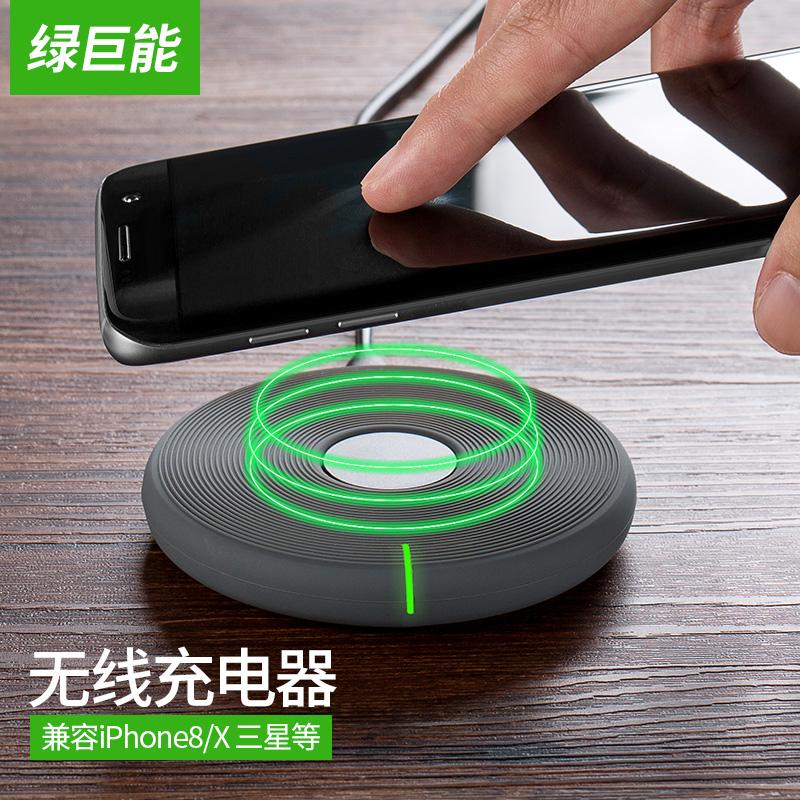 JD Коллекция Беспроводное зарядное устройство 10W серый дефолт green giant может llano многоходовой dual usb зарядное устройство apple телефон зарядки глава адаптер 2 4a быстрой заряд