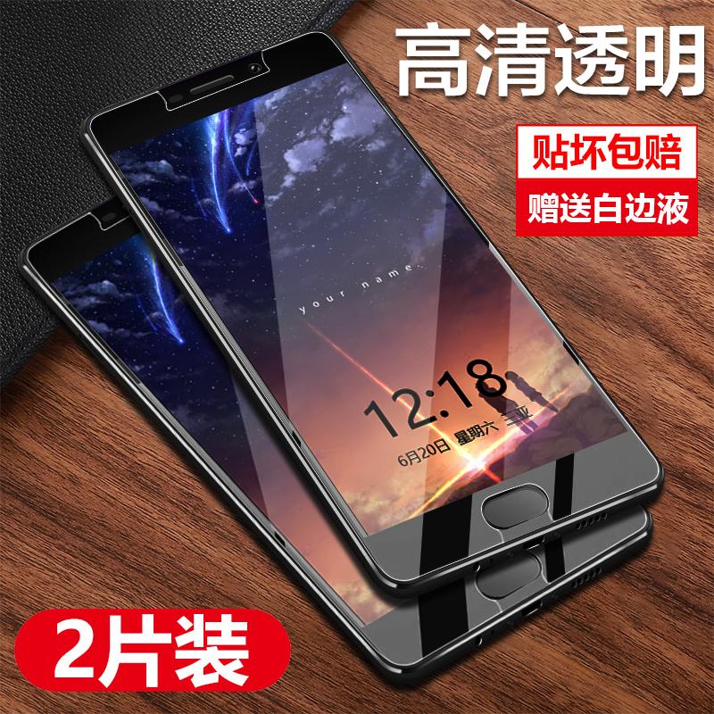 JD Коллекция -55 дюйма высокой четкости из двух частей прозрачным - Meizu MX6 дефолт 5 еск проса стали взрывозащищенные стеклянная пленка hd телефон фильм защитная пленка jm17