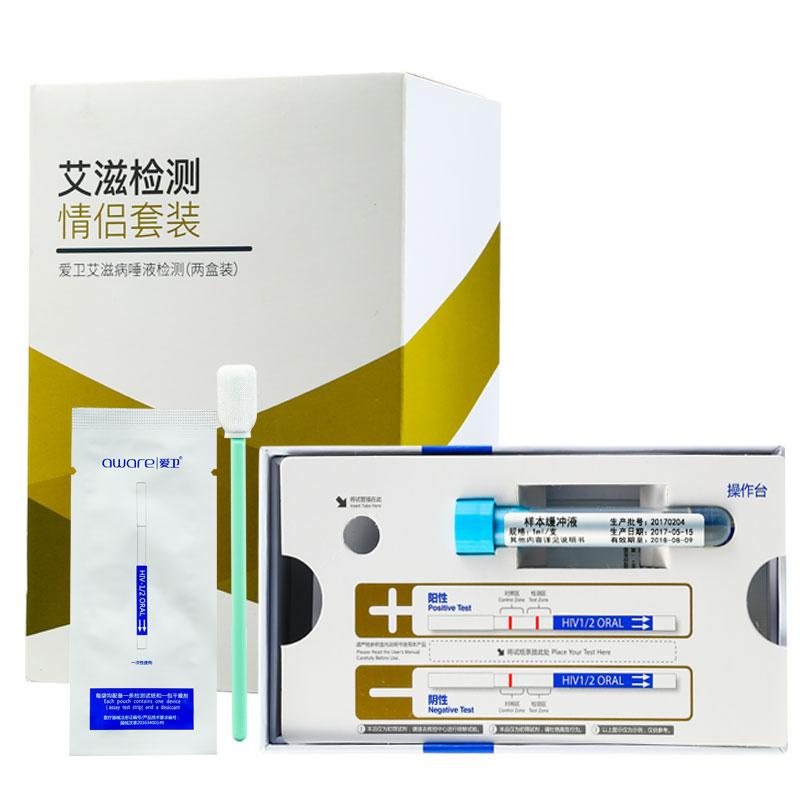 JD Коллекция наборы Пары Ай Вей слюна проверка самопроверки коробка дефолт shunv тест полоска на беременность 1 5 шт