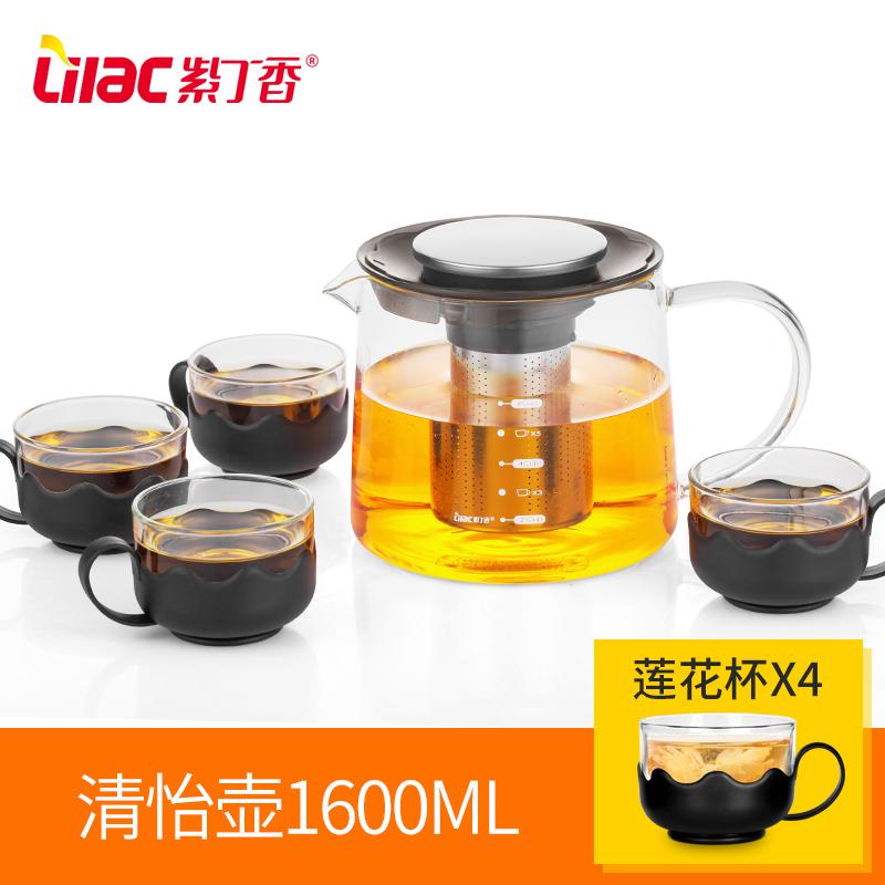 LiIac Серебряный stainless steel water kettle 1200ml