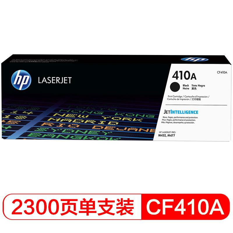 JD Коллекция Черный сингл дефолт replacement printer lower sleeved roller for hp laser jet 1010