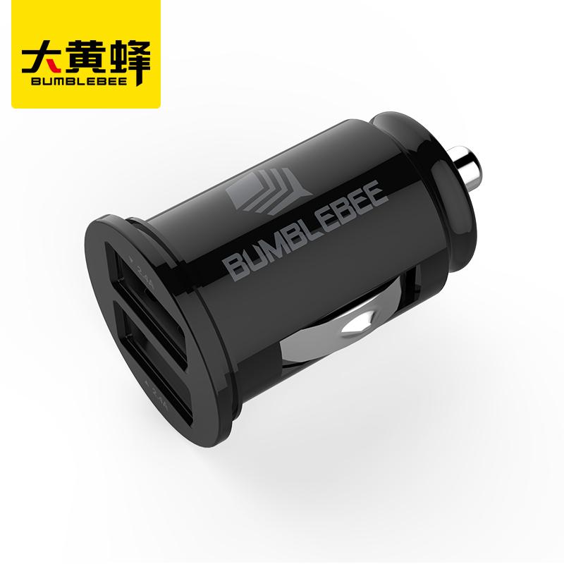 JD Коллекция 2 мини автомобильное зарядное устройство 24A автомобильное зарядное устройство energizer classic