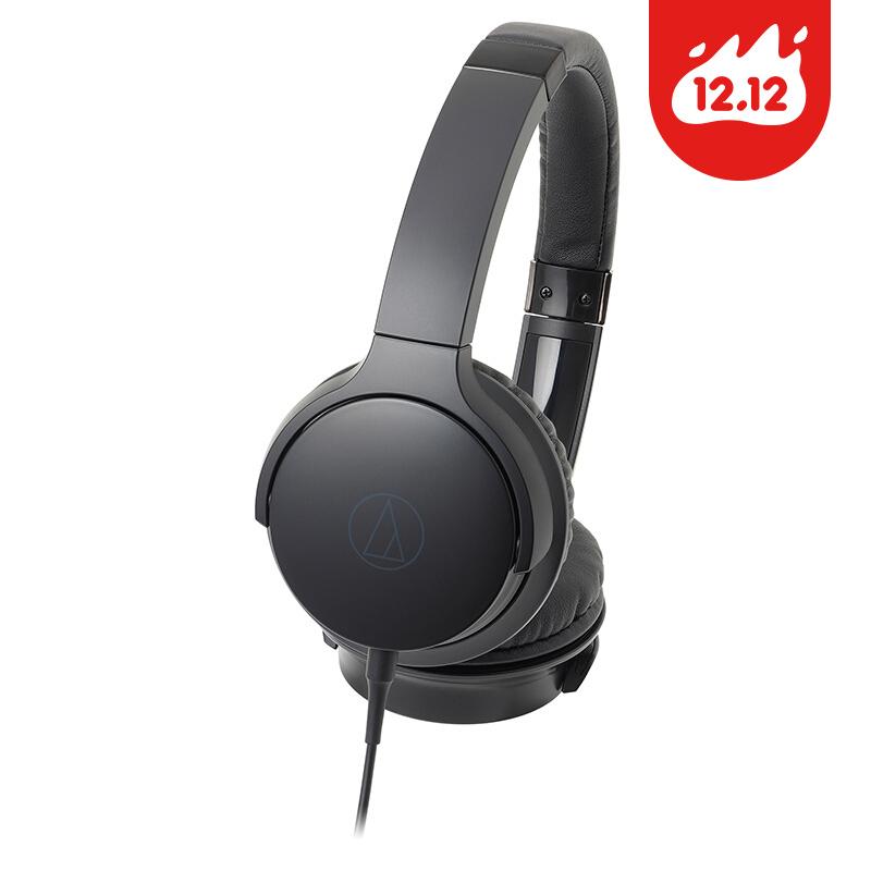 JD Коллекция черный AR3iS technica audio technica ath ckl220 моды уха телефон гарнитура компьютер черный