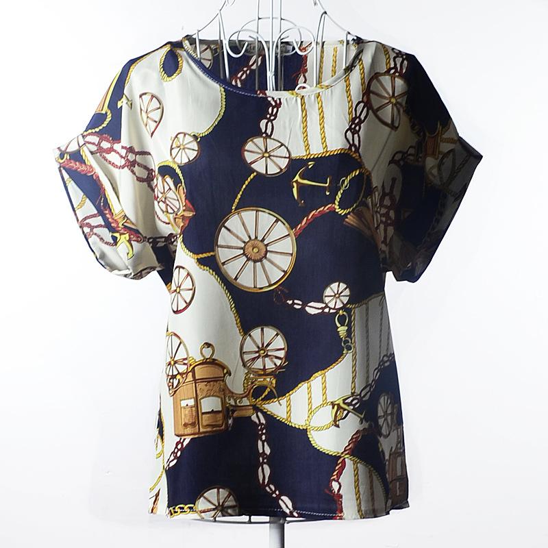 Mink Keer 8 XL shirt jimmy sanders shirt