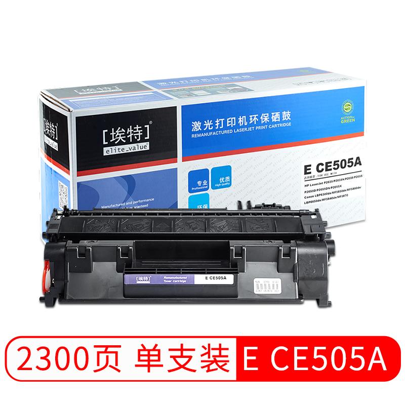 JD Коллекция Однократная загрузка дефолт картридж cactus cs ce505a для hp laserjet p2055 p2035 черный