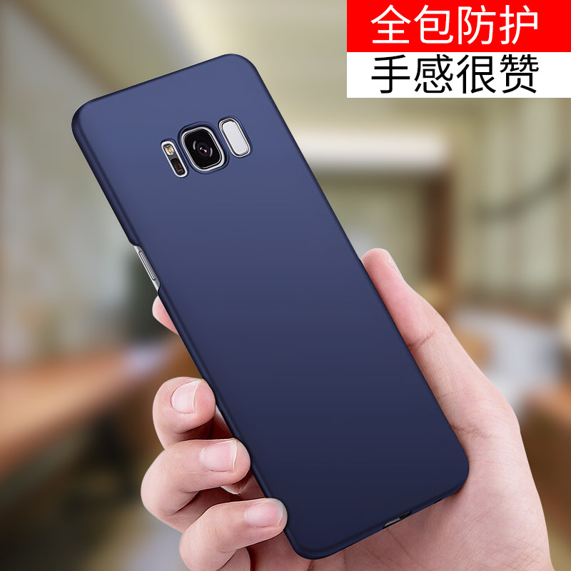 JD Коллекция синий S8 yomo s8 samsung мобильный телефон оболочки мобильный телефон защитный рукав оболочки телефон рельеф s8 текстура коры mosaic