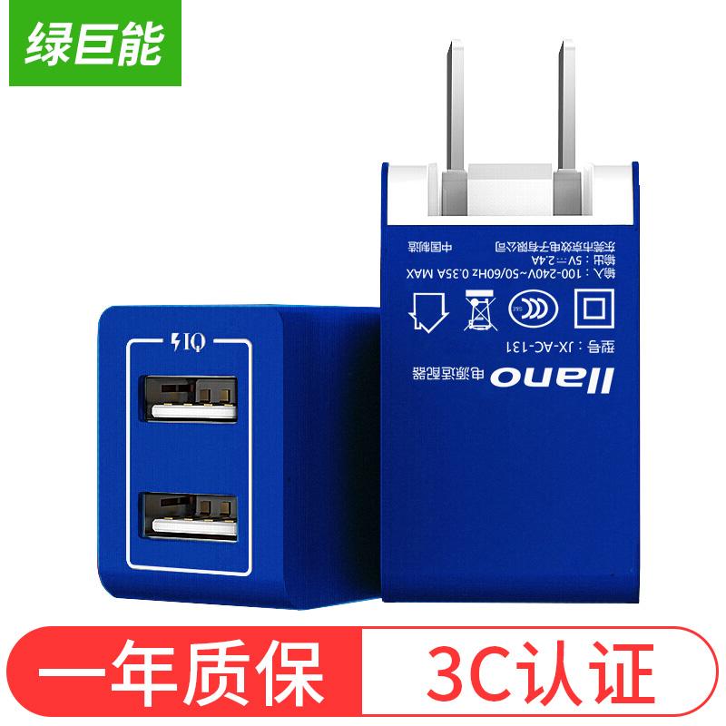 JD Коллекция Двойной порт 5V 24A зарядное устройство синий дефолт green giant может llano многоходовой dual usb зарядное устройство apple телефон зарядки глава адаптер 2 4a быстрой заряд