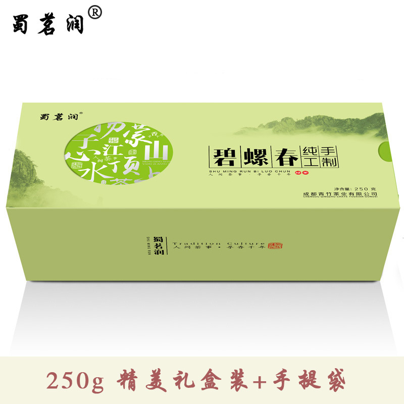 Oriental Imperial Tea chinese green 250g canned sparrow green tea sichuan sparrows tea f231