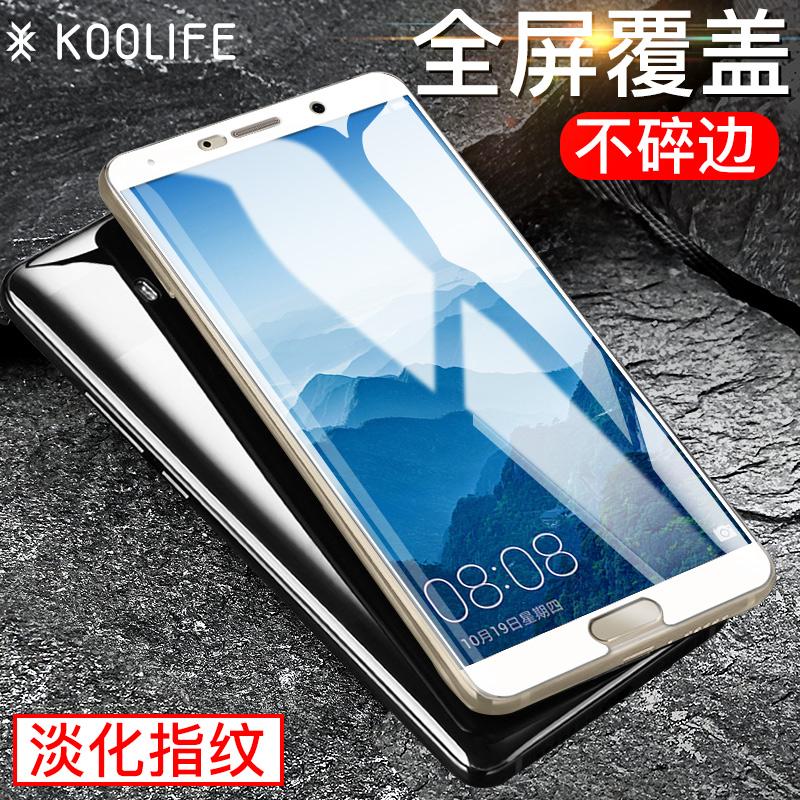 JD Коллекция kola huawei nova2 закаленная пленка полноэкранная защитная пленка для мобильного телефона для huawei nova2 black