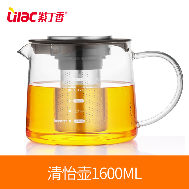 LiIac Разноцветный zx 200b6 electric kettle 304 stainless steel food grade household kettle electric kettle kettle 2l 220v 1500w