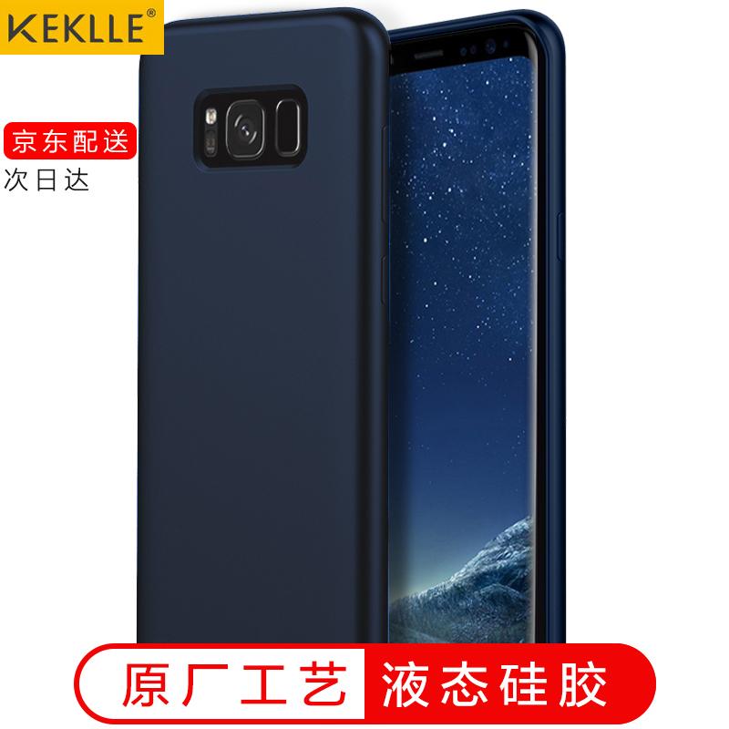 JD Коллекция 58 дюйма S8- сине-черный случайный дефолт yomo s8 samsung мобильный телефон оболочки мобильный телефон защитный рукав оболочки телефон рельеф s8 текстура коры mosaic