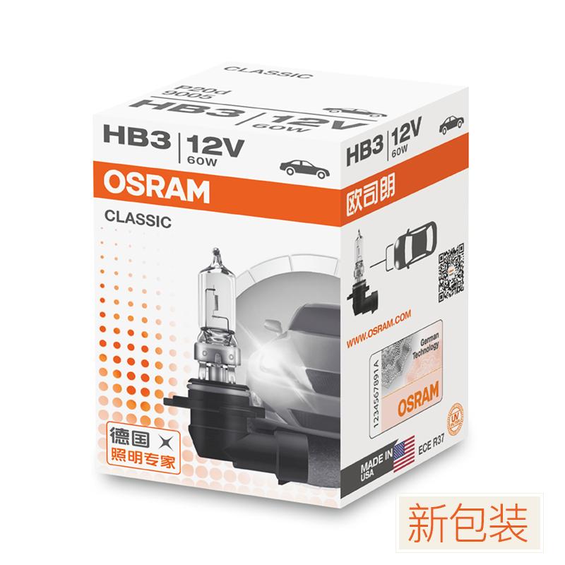 JD Коллекция HB3 9005 12V 60W
