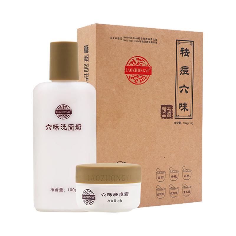 JD Коллекция Старинная китайская медицина акне Лювай дефолт