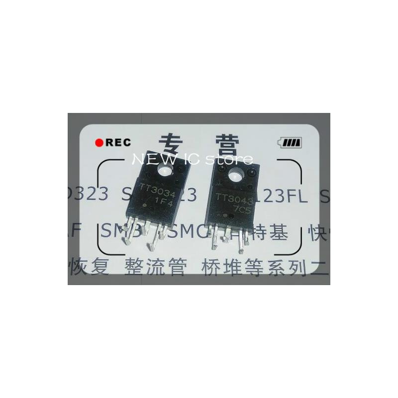 IC free shipping one pair viborg 99 999