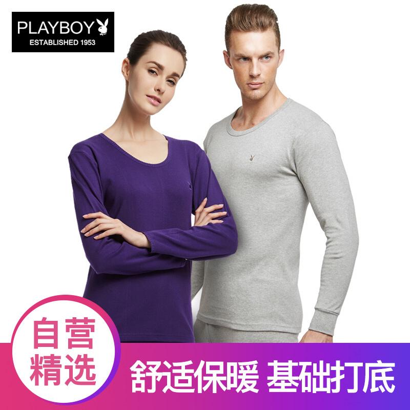 PLAYBOY Хлопок Мужская Светло-серый Комплект Мужской XL 175100 playboy хлопковый мужской свитер трикотажный свитер