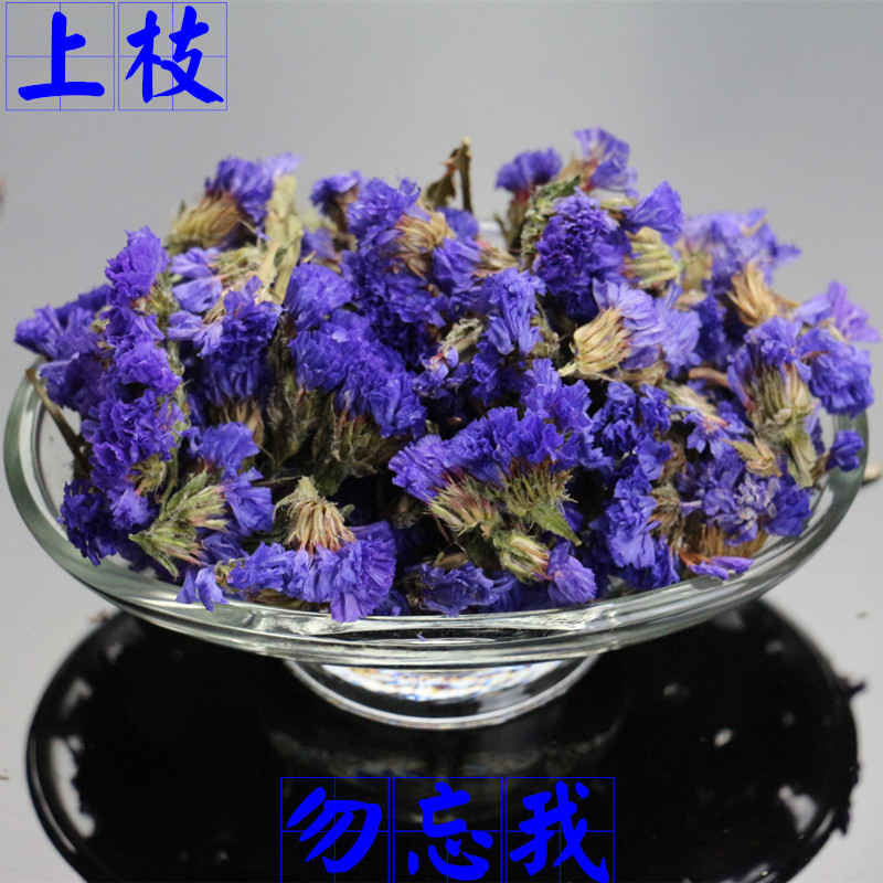 Oriental Imperial Tea top grade 500g organic blue forget me flower tea healthy beauty skincare regulate menstruation herbal tea 2016 new scented tea