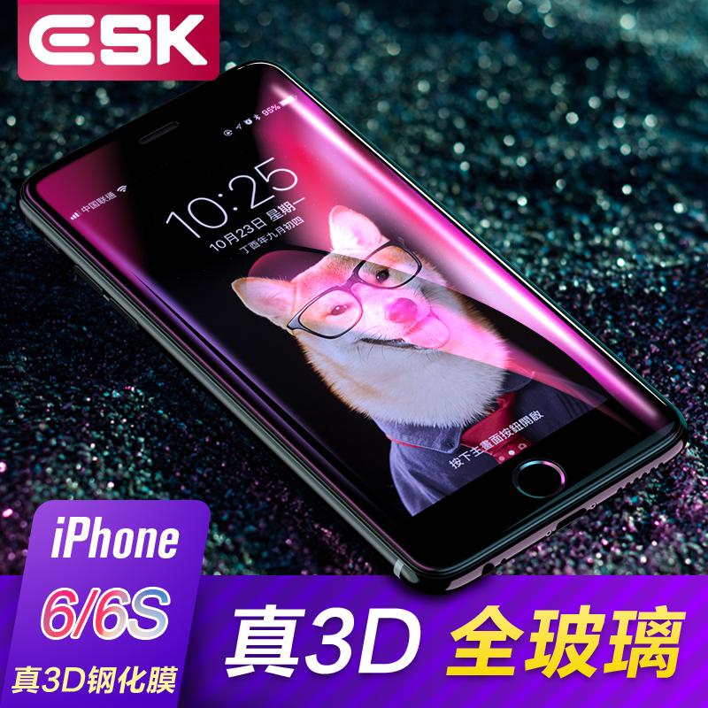 ESK 47 дюйма 3D Blu-Ray - Black 6 6s посвященные дефолт хоббит трилогия режиссерская версия 6 blu ray 3d 9blu ray