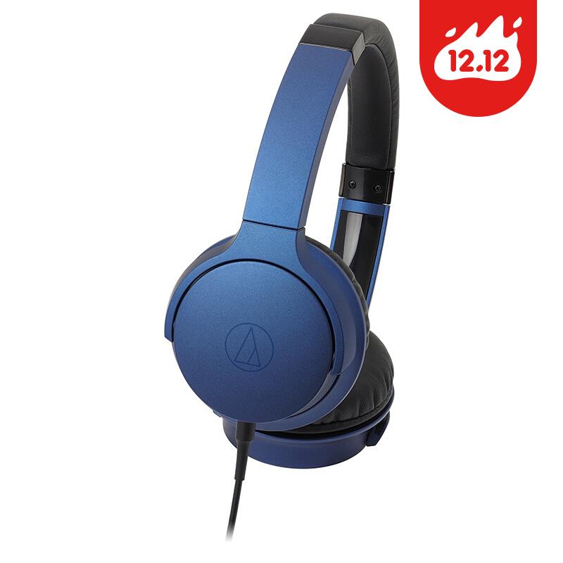 JD Коллекция синий AR3iS