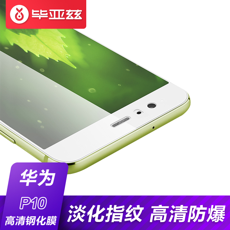 JD Коллекция защитная пленка для мобильных телефонов motorola x 2 2 x 1 xt1097 0 3 2 5 d
