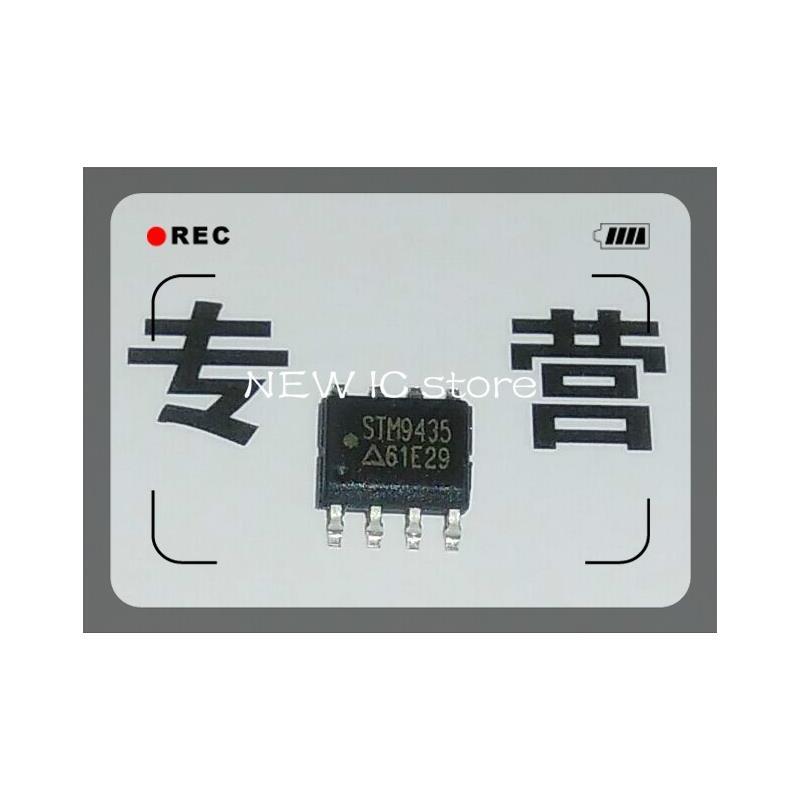 IC hot spot 10pcs stm9435 9435 new original in stock