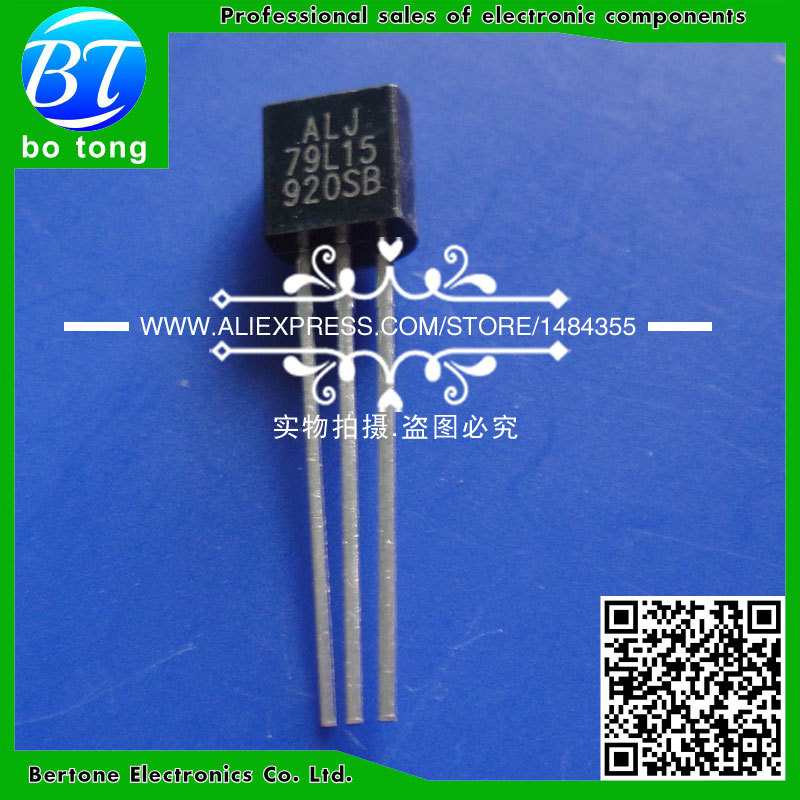 IC free shipping 200pcs new original power chip 79l12a 79l12 to 92