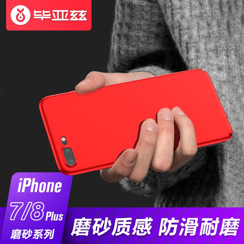 BIAZE Красный iPhone7Plus8Plus смартфон телефон защитный чехол красный