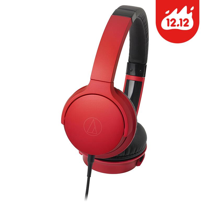 JD Коллекция красный AR3iS