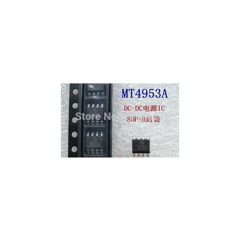 IC me4953 sop 8 30v5 3a